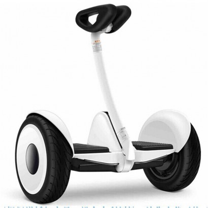Hoverboard Juno 10 SD White