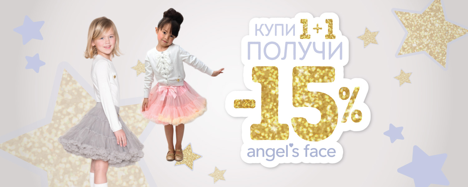 2 Angels Face -15%